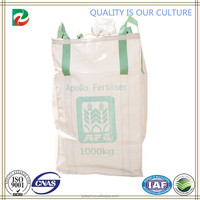 High quality strong capacity food grade flexible container bag for grain with liner and printing