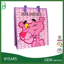 Cute printing pp woven shopping bags/Gift bags