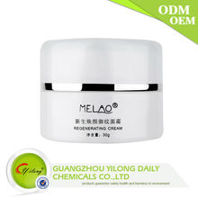 Top Seller Custom Fit Pure Natural Beauty Face Whitening Cream Miracle Whitening Cream