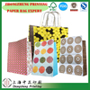 2015 hot sale p Gift kraft Paper Bag with handle for wedding, promotion