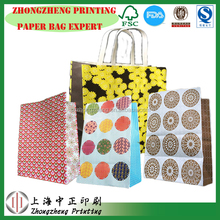 2015 hot sales fashionable flat handle shopping bags
