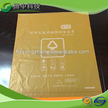 hot china products wholesale biodegradable safety plastic