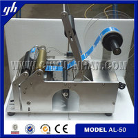 Round bottle labeling machine for spice glass jars