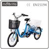 MOTORLIFE/OEM brand EN15194 36v 250w three wheel electric tricycle,electric tricycle pedal assisted
