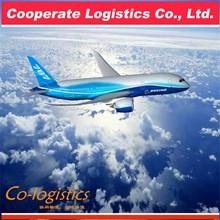 Air Transportation Guangzhou to Atlanta Home Delivery-----ada skype:colsales10