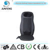 High quality new design Vibration Car Massage Cushion