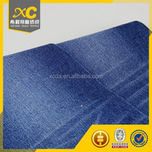 A garde 6.5oz cotton poly denim fabric with free sample