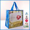 2014 new design rpet bag / rpet promotional bag /rpet woven bag