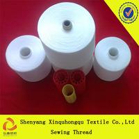 T20s/2 100% Yizheng polyester china sewing thread winding machine