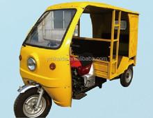 advanced KD-T002 cargo three wheel motorcycle new tuk tuk