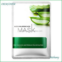 Aloe Vera moisture nourishing facial mask with Hyaluronic acid serum