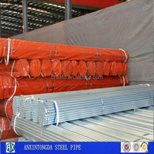 Silvery 1/2 inch hot dipped Gi round steel pipe develop rapid