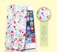 OEM blank leather phone cases/Sublimation PU Leather Flip Cover for Iphone 5/5S