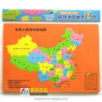 China supplier wholesale Magnetic Number / upper case letter/ lower case letter