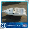 Hot Sale 20ft Fiberglass Speed Boat for Sale