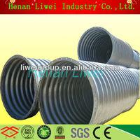 Prestressed carbon steel corrugated pipe