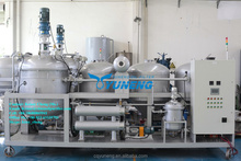 Vacuum Used Marine Oil Refining Plant 2015 machinery
