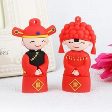 Enjoy happiness wedding gift usb memory stick best gift