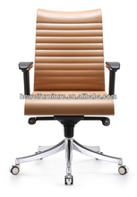 comfy polyurethane office chair price