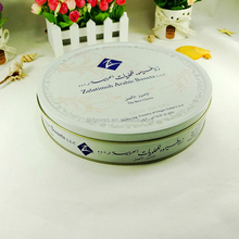 biscuit cookie large round tin packaging