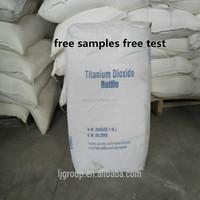 tio2 pigments white rutile and anatase CAS NO. 13463-67-7