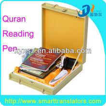 best al quran read pen with holy quran read and quran mp3 player for quran reciting