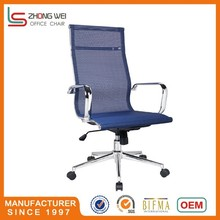 Wholesale High Back Mesh Office Chair / Executive Chair / Swivel Chair For Maneger
