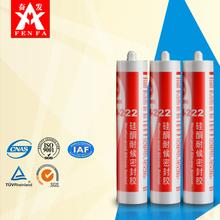 Anti-fungus & resistant to mildew polyurethane silicone sealant SM-222
