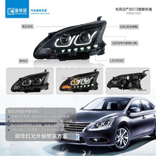 led headlight vietnam used motorcycles used sale for 2013 Sylphy