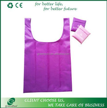 New customized high quality polyester purple shopping bags