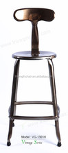Triumph industrial metal Bar Stool / adjustable Nicolle stools / bar stools chairs