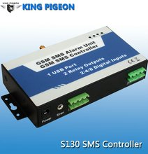 GSM sms text command control of your light and other devices,dry contact switch, NC/ NO/ EOL S130