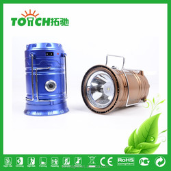 New Design Solar Power Hand Foldable Campig Lantern with Hand Crank for Camping and Emergency
