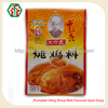 Top products hot selling new 2015 beef flavor s2181 flavoring for seasonings
