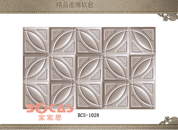 nouveau design pas cher prix pvc plafond et panneau mural pvc plafond profil tuiles en bois en. Black Bedroom Furniture Sets. Home Design Ideas
