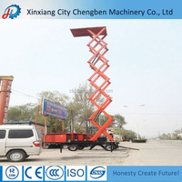 SJY/SJG Customized Trailer Car Lifts (8m 300 kg or more)