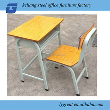 cheap price single school desk and chair