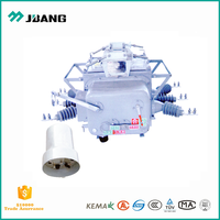 3 phase 50hz 12 KV outdoor HV AC vacuum circuit breaker equivalent to RS-485 connection