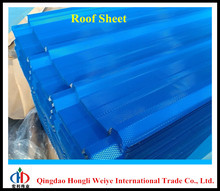 lowes metal roofing sheet price/0.20mm thick ASTM Galvanized Corrugated Steel