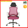 Wholesale ergonomic mesh office chair
