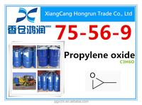 Propylene Oxide 75-56-9