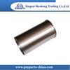 /p-detail/piezas-del-tractor-refrigerado-por-aire-del-cilindro-de-l%C3%ADnea-300003486470.html
