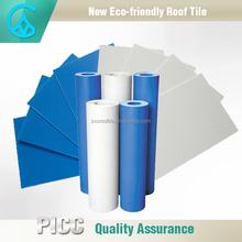 Price of Lowes Insulated Waterproofing Corrugated PVC Flat Sheet Plastic Roofing Sheet