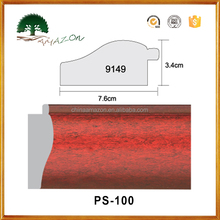 Plastic Frame Moulding PS Chair Rail PS Cornice Moulding