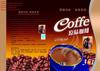 /product-gs/pet-pe-dry-film-photoresist-laminator-for-coffee-tea-60375363723.html
