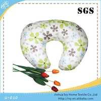 Comfortable Multi-function Baby Nursing Pillow wholesale silk brocade