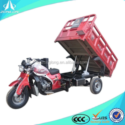 2015 China 250cc three wheel trike motorcycle for cargo