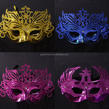 Carnival party masquerade mask cool female latex mask venetian female mask