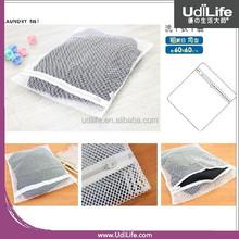 White and Square Custom Laundry Bag for Washing Machine