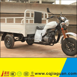 175cc Three Wheel Motorcycle In Chinaunload